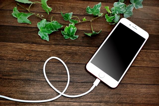 ワイヤレス充電じゃなく有線方式で充電